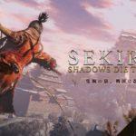 海外の反応 SEKIRO: SHADOWS DIE TWICEのゲームプレイ動画が公開!