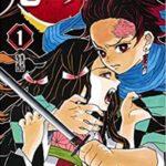 「2019年コミックス年間単行本売上(10月時点まで)」鬼滅の刃が11年連続首位のワンピースを抜く!