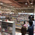 「⻤滅の刃」コミックス20巻バカ売れ!本屋が大行列