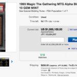 「マジック:ザ・ギャザリング」のカード《Black Lotus》がオークションサイトで入札価格1億突破